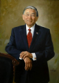 The Honorable Norman Yoshio Mineta